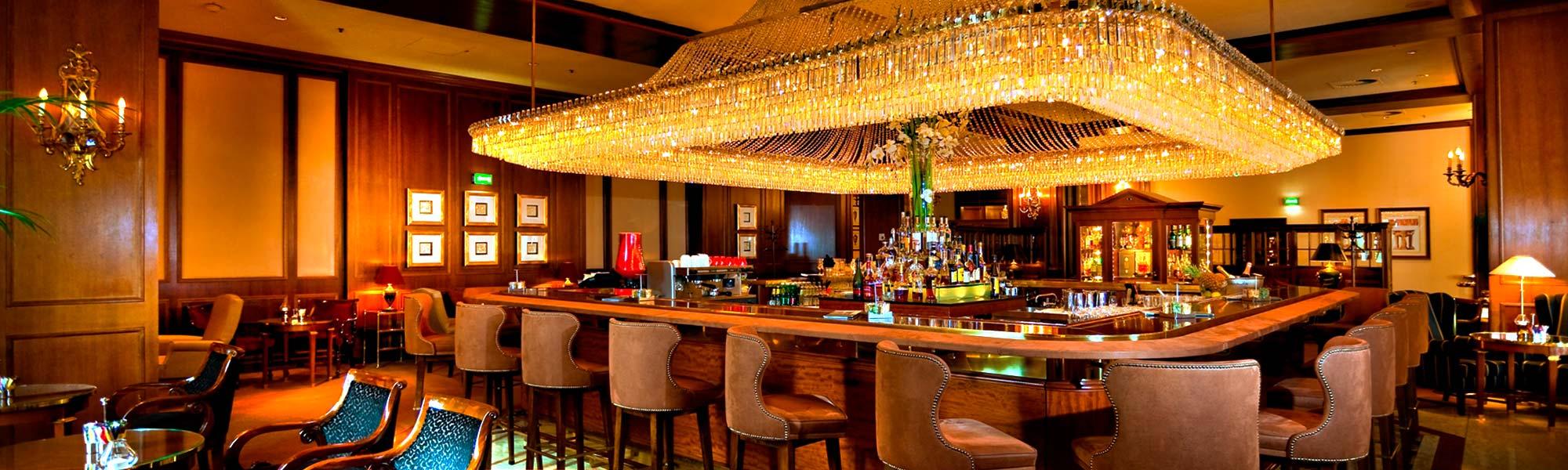Intermezzo Bar | InterContinental Wien